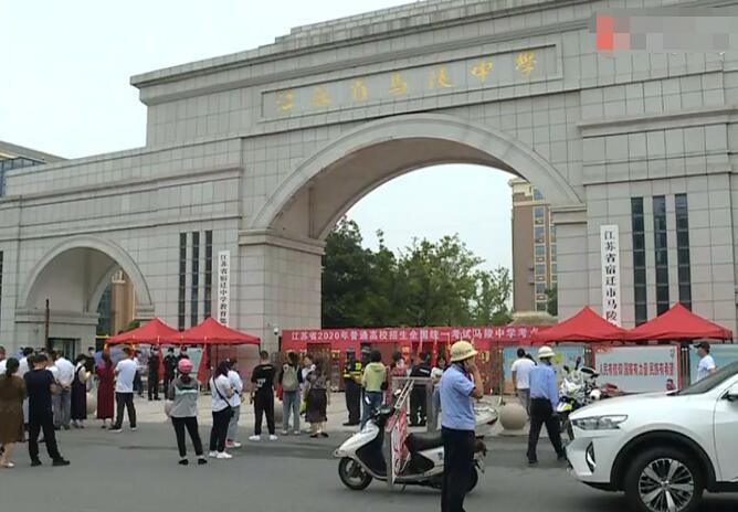 http://www.sqhuatong.com/suqianxinwen/13381.html